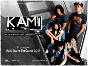 Kami movie poster1